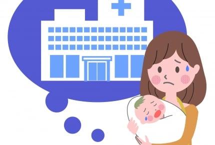 急な体調不良……。夜でも医師が自宅に来てくれるサービスがあるって知ってる?