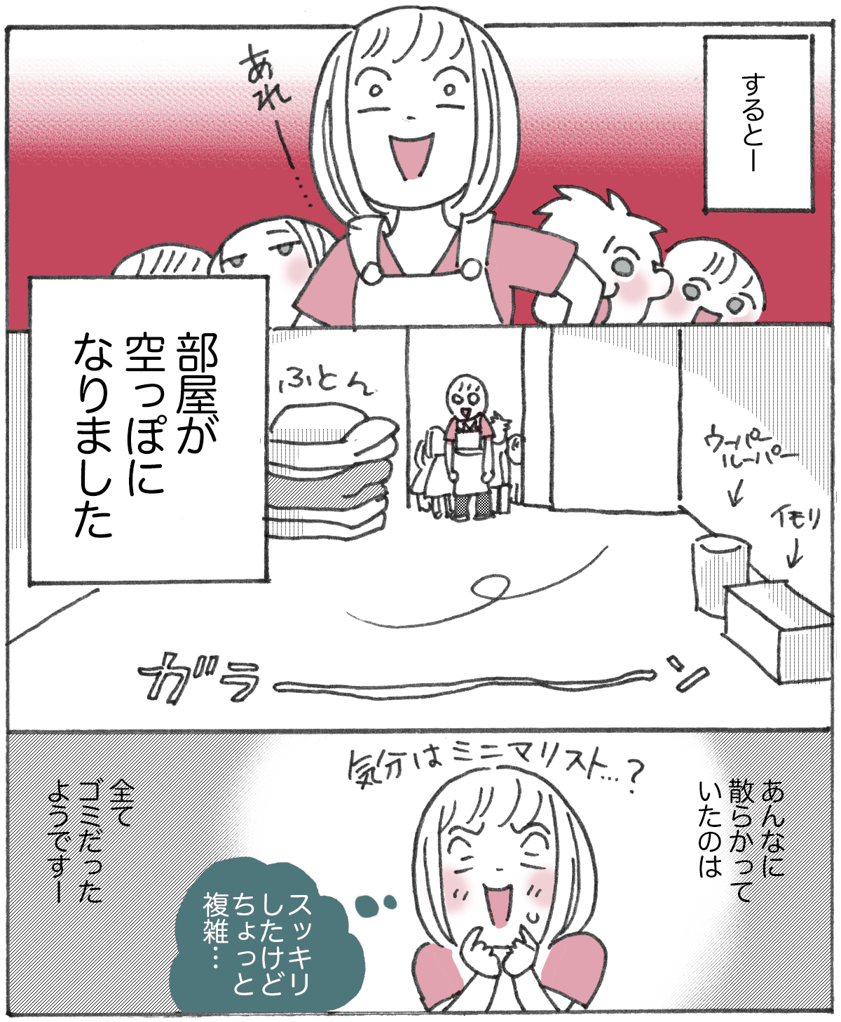 MK4_06