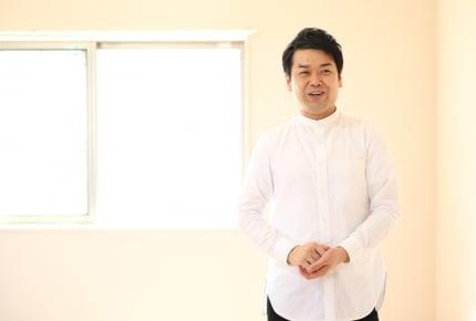 松橋周太呂:第8回 夏休み中に終わらせる! 子どもと一緒に楽しく大掃除