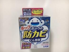 「家事えもん」こと松橋周太呂さん イチオシ カビ予防