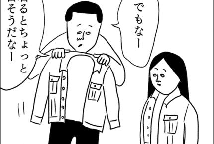 オシャレな着方を提案してみた #まめさん漫画連載