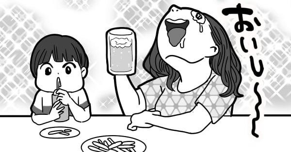 """昼間からビールを飲む""""昼ビール派""""のママたち   ママスタセレクト"""