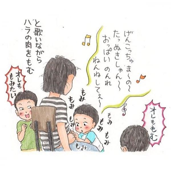 マルサイさんの男子3人育児インスタ (5)