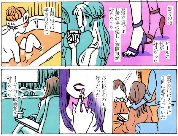 IMG_0033