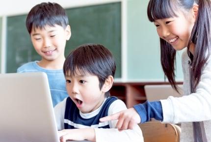 プログラミングを遊びながら学ぶ方法がある!? 2020年の必修化に向けて