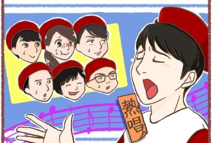 横山だいすけさん、Eテレの小学生向け番組『ほうかご ごごご NHK for School』『ビットワールド』に登場!