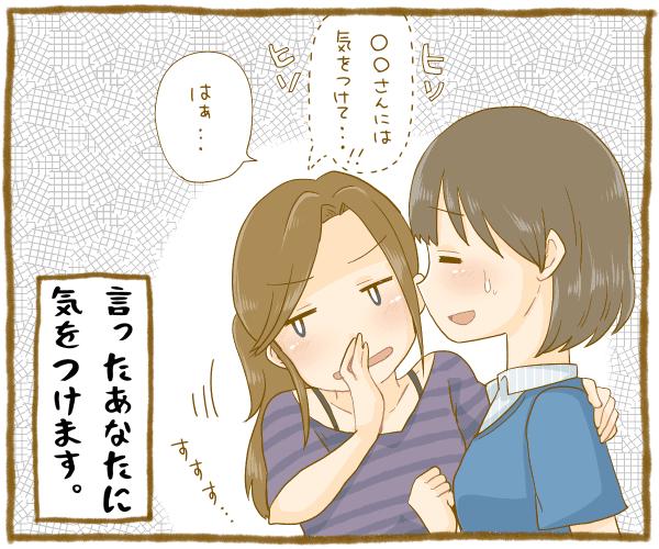 IMG_0215