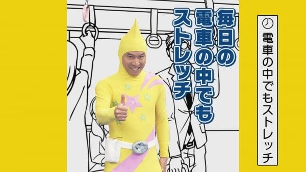 提供:NHK