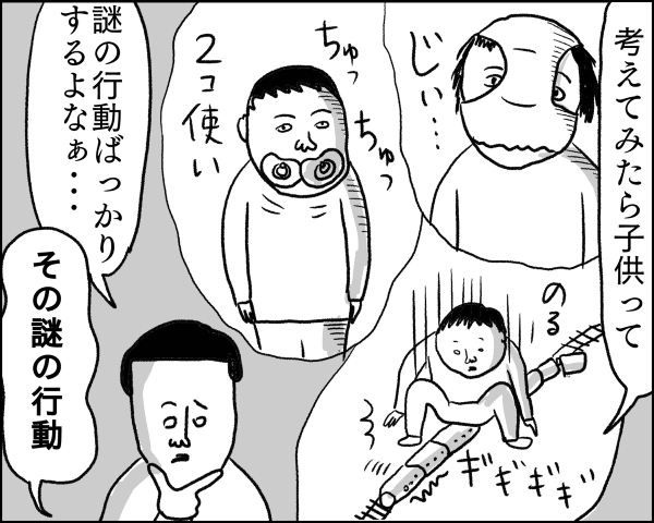 IMG_7007