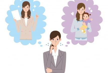 10月1日から育児休業期間が最大2年に延長。あなたは賛成? 反対?