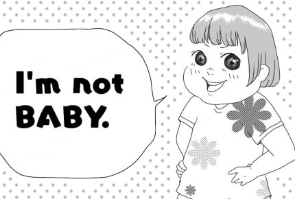 ママが断乳・卒乳した後の「子どもの変化」体験談