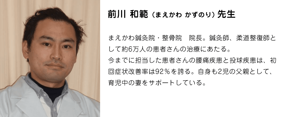 prof_maekawa