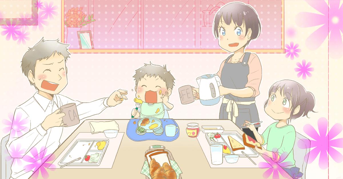 こども食事_2