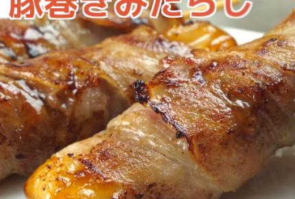 【レシピ動画】みたらし団子を豚ばら肉で巻いてみた!