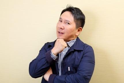 田中裕二:第2回 子育てに一番大事なのは、とにかくパパとママの仲が良いことだよね