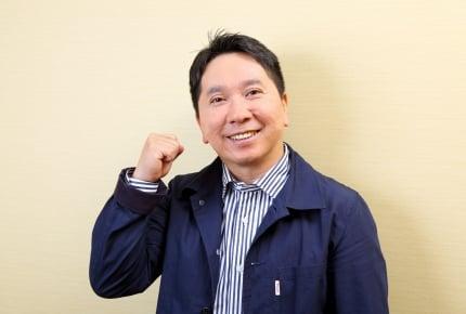 田中裕二:第4回 妊婦検診には毎回一緒に行けたので、奥さんに褒められました!