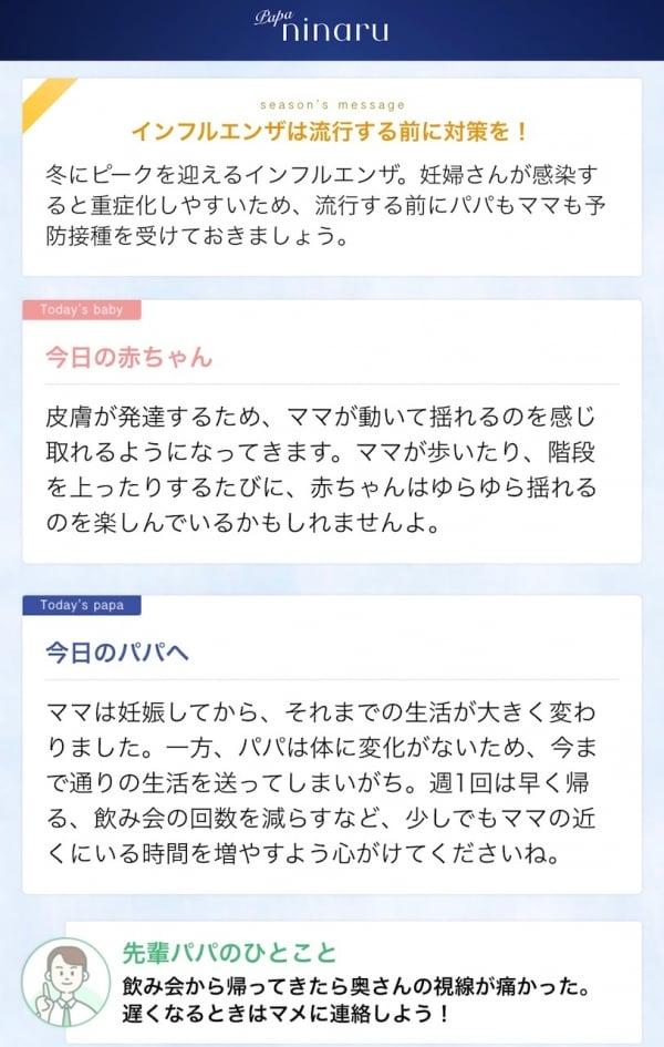 IMG_6682