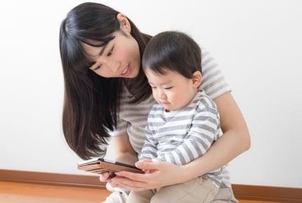 ママの育児不安を軽減するために。スマホから医療相談できるサービスを使った臨床研究を横浜市栄区で実施
