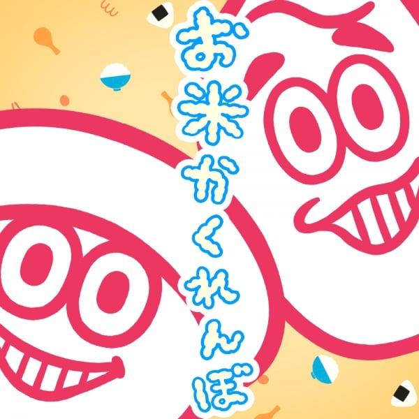画像提供:日本コロムビア