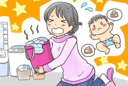 布おむつの「メリット」=「デメリット」!?布おむつ育児の実際