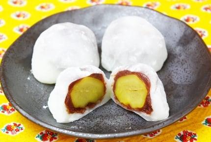 【レンジで簡単!】秋に食べたい!栗大福