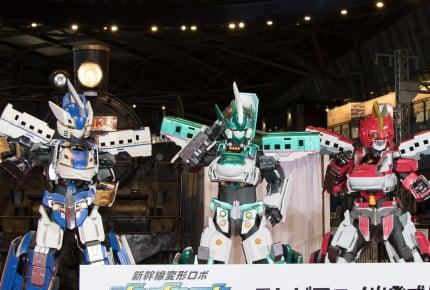 「鉄道博物館」で出発式、アニメ『シンカリオン』は1月からTBS系でスタート