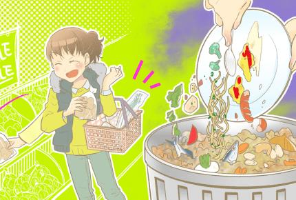 食品ロス家庭_1
