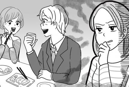 """旦那が女性と""""2人で""""食事 これって「一線を超えてる」?"""