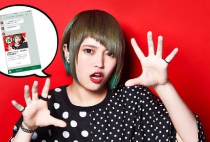 Eテレ『みいつけた!』にコッシー&カノエラナが歌う新曲『カゲのオバケ』が登場!