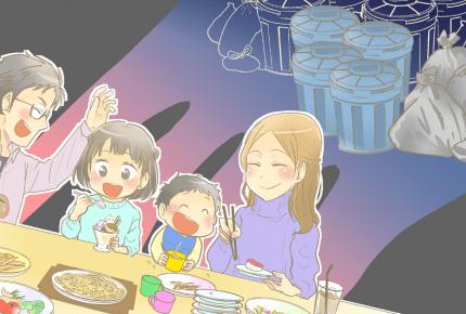 食品ロス_国内2