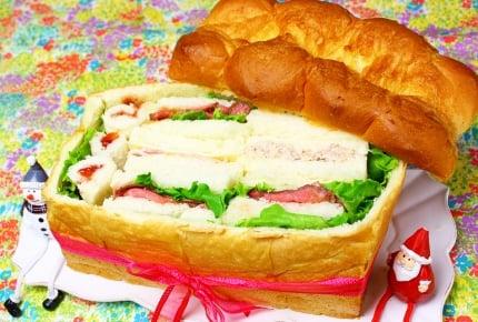 【クリスマスレシピ】持ち寄りパーティーに!豪華に見える食パンBOX!