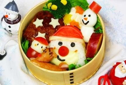 【クリスマスレシピ】子どもが喜ぶ! サンタのお弁当