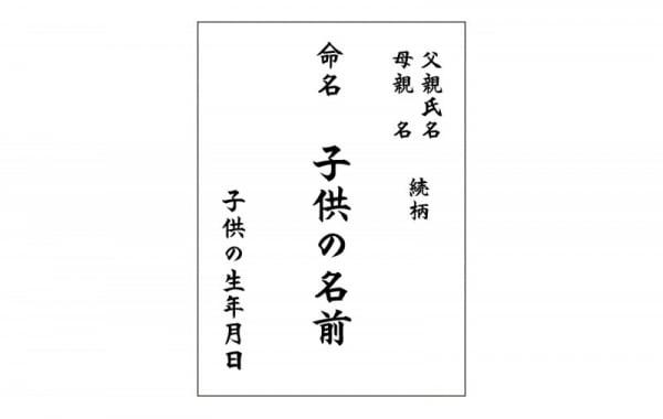 meimeiryaku