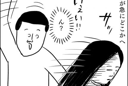 娘の謎の行動 #まめさん漫画連載