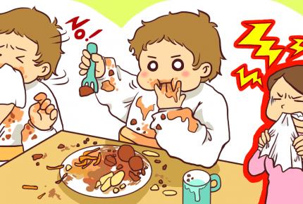 子どもの食事の汚れにイライラしてしまう 汚れ対策のポイントは?