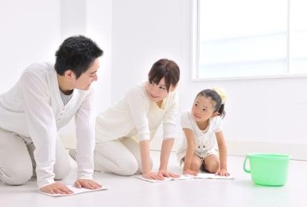 「思うように進まない」を解決!家族で行う大掃除、3つの「時短」ポイント
