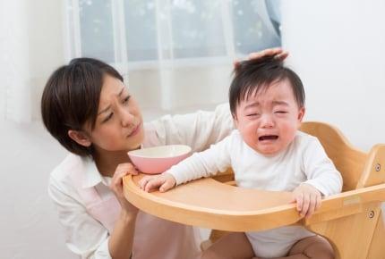 「疲れてうまく笑えない……」育児疲れママたちのストレス解消法は?