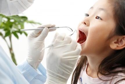 園での定期歯科健診では不十分!?子どもが歯医者に行くべき理由とは