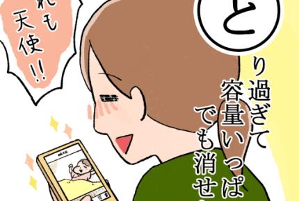 親バカ日本一決定戦!?ウチの子、こんなにかわいいんです #産後カルタ