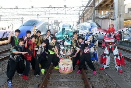 『新幹線変形ロボ シンカリオン』BOYS AND MENが「東京新幹線車両センター」で出陣式