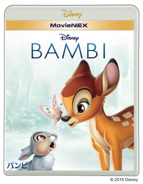 BAMBI_MovieNEX