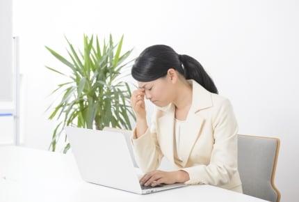 「スマホ老眼」も!目の使いすぎ、目の乾燥から体調不良に……眼科医が教える対策とは?