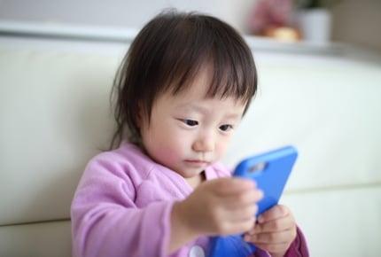 子ども向けに見せかけた危険な動画、「エルサゲート」って知ってる? #ママが知りたいネットの知識