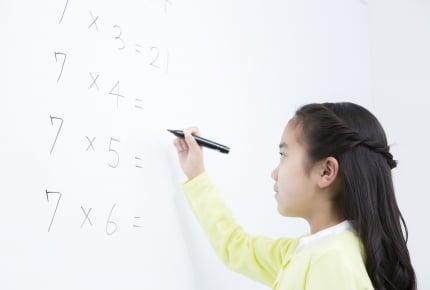 正念場は「九九」!小学2年生の算数、かけ算を乗り切るコツとは?