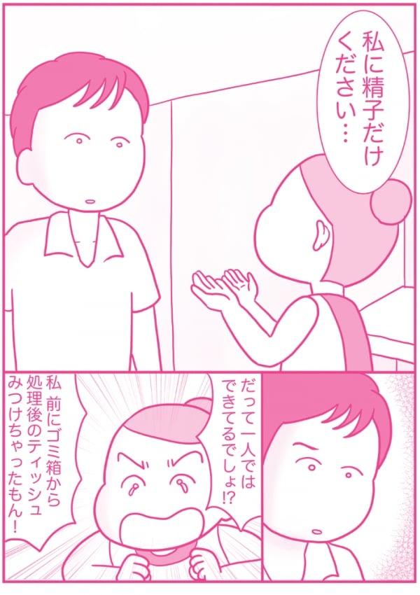02_邊セ蟄舌r縺上◆繧吶&縺・ (2)