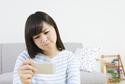 「Facebookに携帯番号を登録」に潜む危険性。世界中から検索されてしまう恐怖とは #ママが知りたいネットの知識