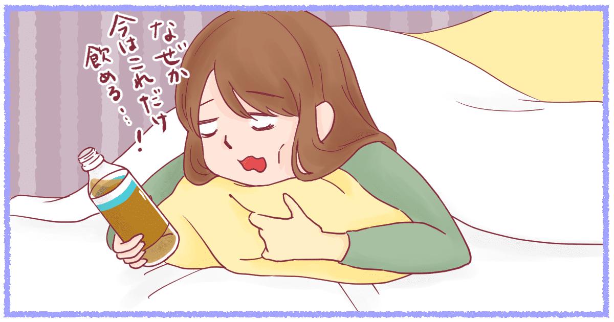 たい 食べ もの 初期 妊娠