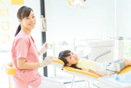 虫歯予防が期待できる!?子どもの歯に「シーラント」、メリットやデメリットは?