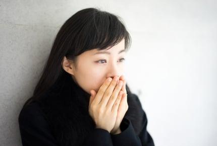 冷え症の人がやりがちなことがある……?効果のある「冷え症対策」とは