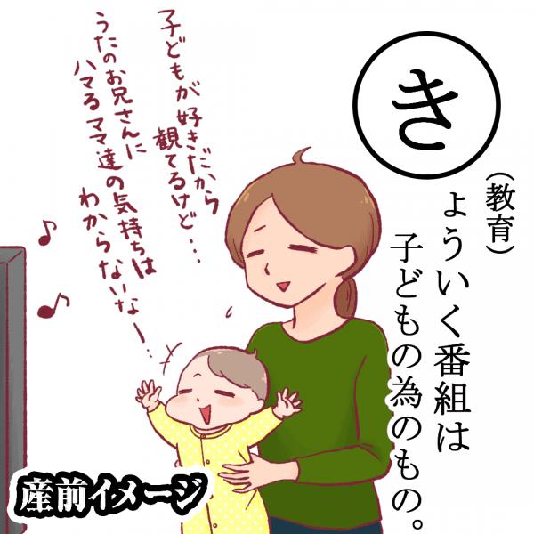 産後カルタ26-1(ギャップカルタ)